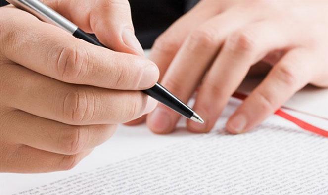 Подача документов о преобразовании