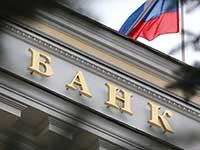 Все банковские организации разделили по размеру капитала на два типа