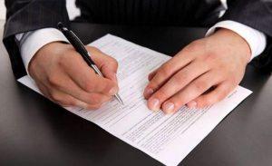 Какие документы нужны в налоговую