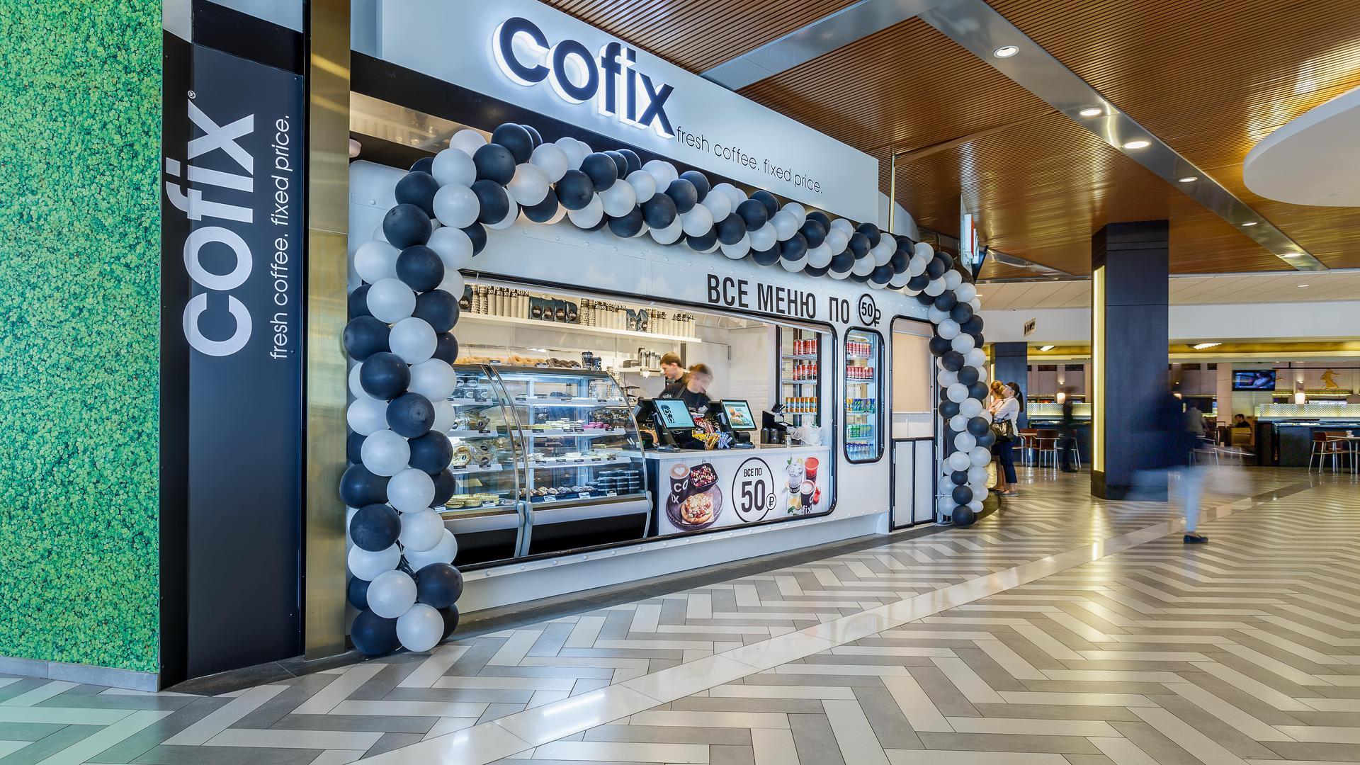 Франшиза Cofix: стоимость, порядок и условия покупки, плюсы и минусы